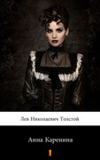 Anna Karenina (Анна Каренина) Lew Tołstoj - ebook mobi, epub