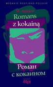 Romans z kokainą. Роман с кокаином M. Agiejew - ebook epub, mobi