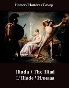 Iliada  Homer - ebook mobi, epub